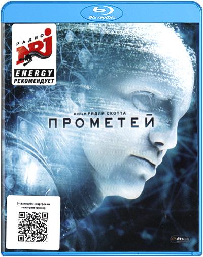http://www.bluraymania.ru/covers/Prometheus.jpg